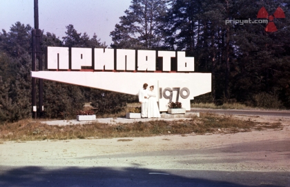 Welcome to Pripyat original